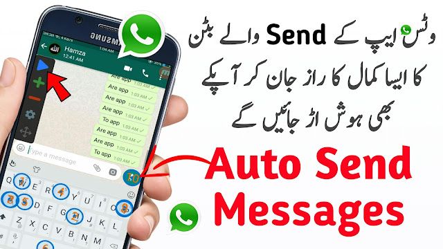 100000+ SMS Messages Send Just 1 Click