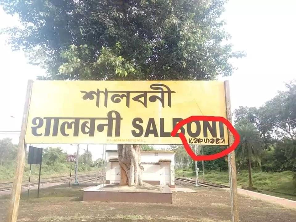 Tribal-organization-Bharat-Zakat-Majhi-Pargana-Indian-Railway-Minister-New-demand
