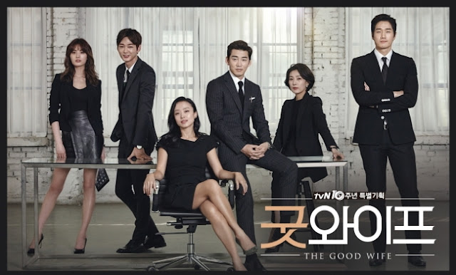 傲骨賢妻 The Good Wife
