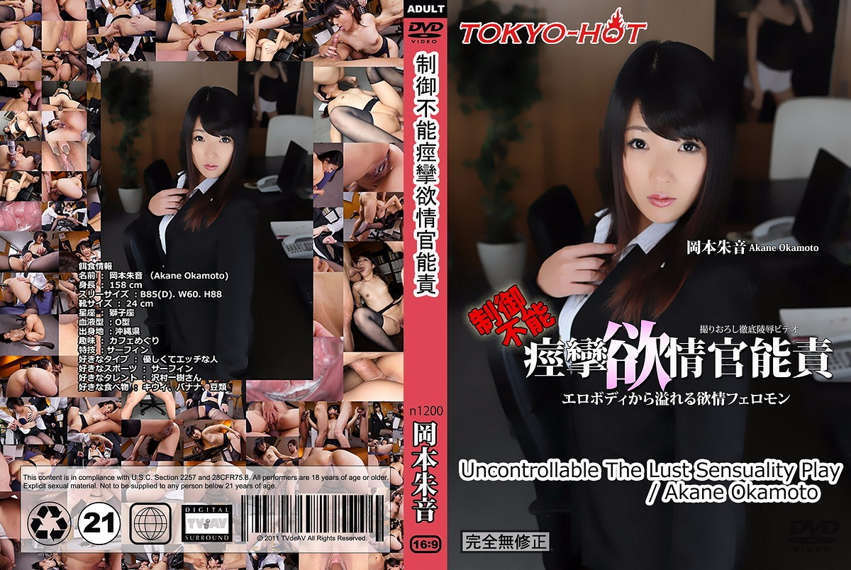 HD , Amatuer, Big tits, blow job, Uncensored, Doggy Style, Download, fetish, Hardcore, housewife, Japan, Japan Porn