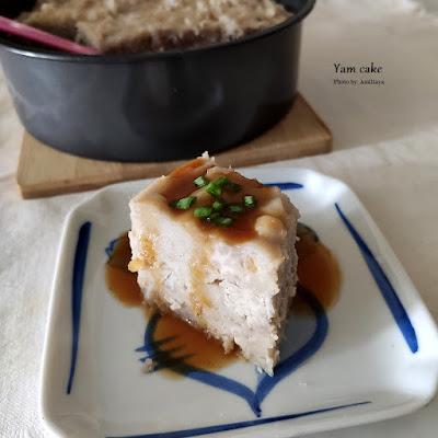 Steam yam cake 蒸芋头糕