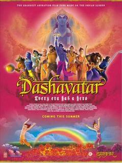 dashavatar kids animation movie 2008 full movie free download