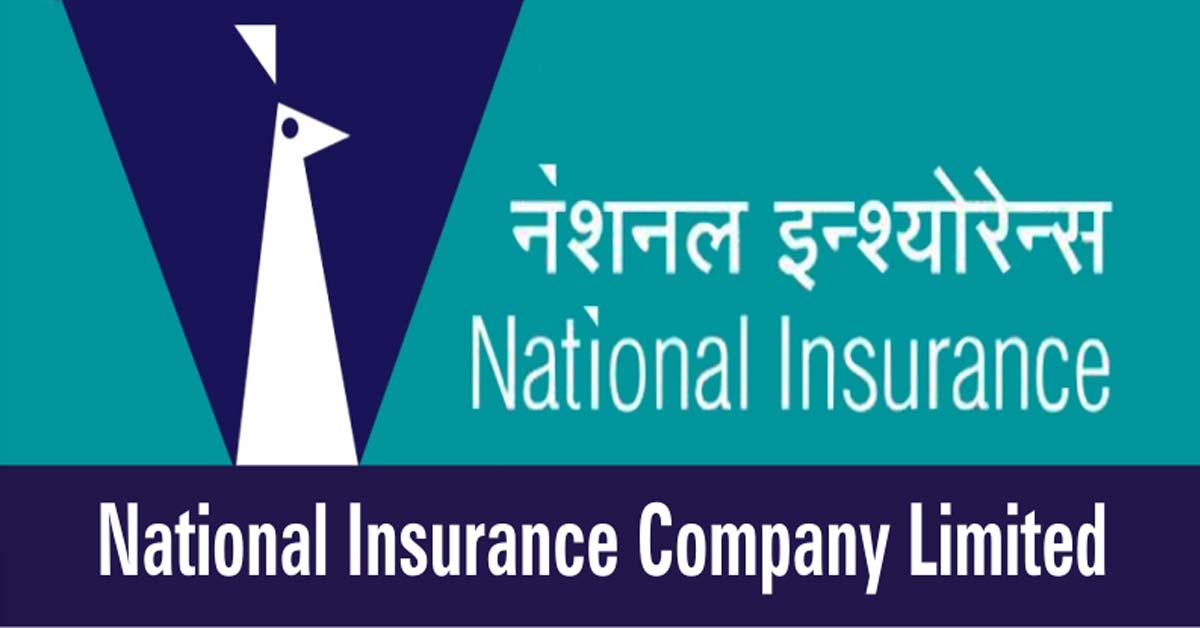 National Insurance Company Limited Recruitment 2019 | IT Expert Post | Apply Now