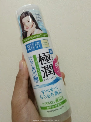 Hada labo Hydrating Lotion (light), triap pack