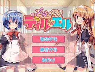 Almight Visual novel