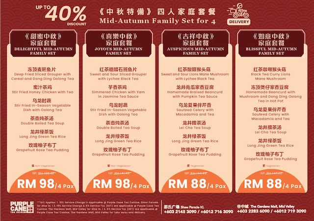 We went for the Joyous Mid Autumn Family Set at RM98 / 4pax