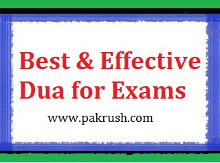 dua from Quran for exams