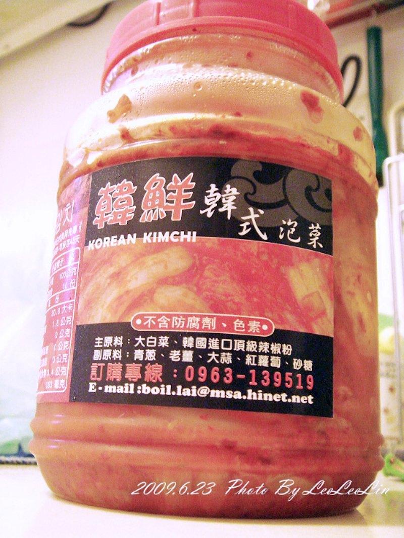 公司團購美食。韓鮮韓式泡菜