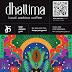Dhallima Coffee