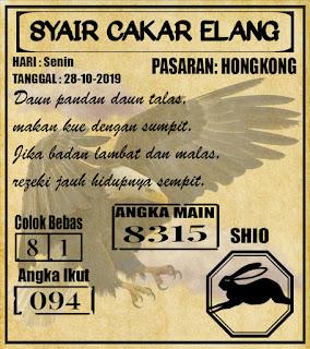 SYAIR HONGKONG 28-10-2019