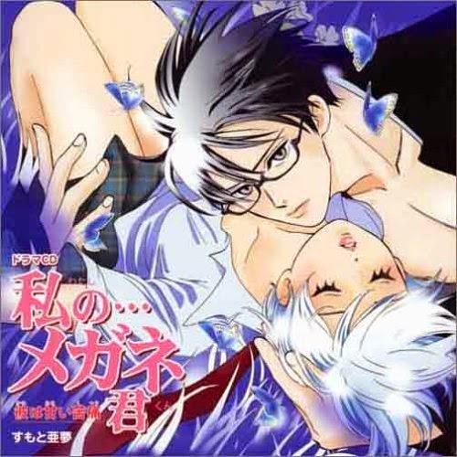 http://www.mangahere.co/manga/watashi_no_megane_kun/