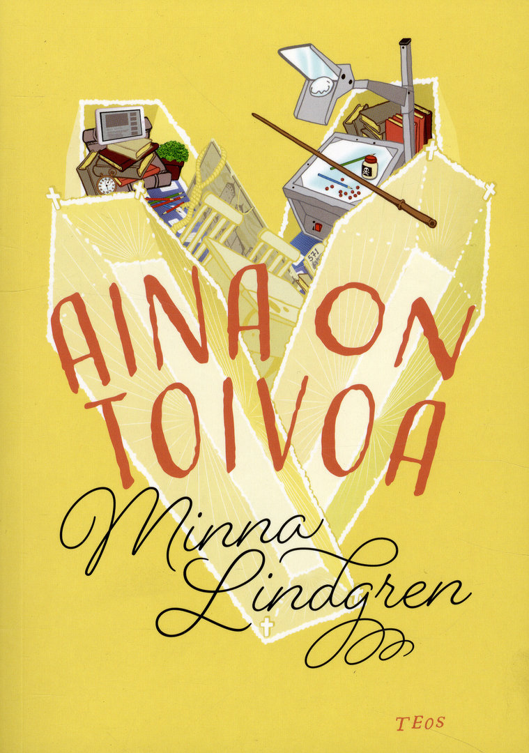Minna Lindgren Kirjat