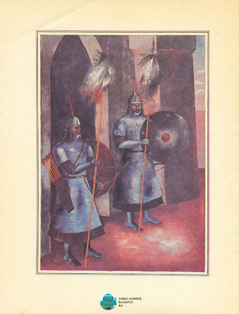 Картинки из советских сказок. Аладдин и волшебная лампа СССР.