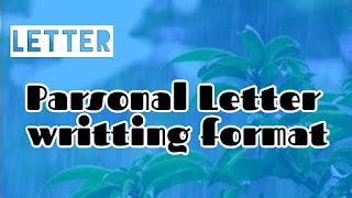 Parsonal Letter Format