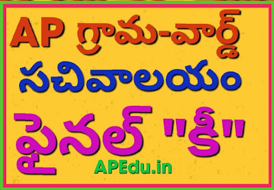 AP Grama/Ward Sachivalayam -2020 Question Papers and Key.