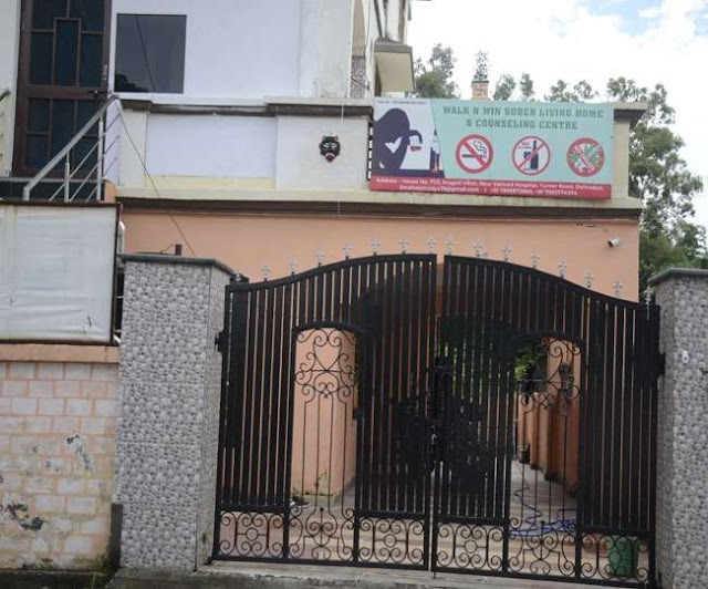 उत्तराखंड समाचार: राजधानी में स्थित नशामुक्ति केंद्रों पर पुलिस का सख्त रवैया, पढ़े रपट ।