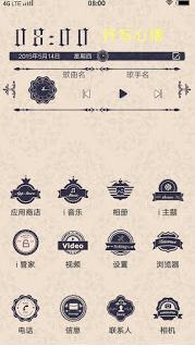 Vivo: 10+ Koleksi Tema Vivo Keren Tembus Aplikasi
