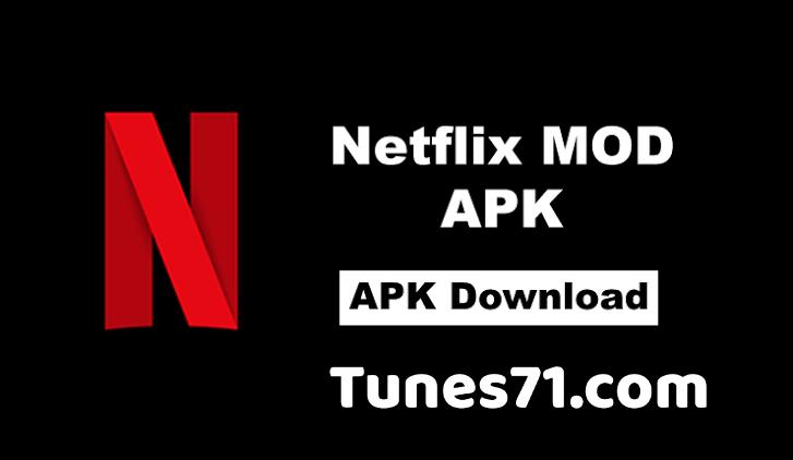 ডাউনলোড করে নিন Netflix Premium Moded app Without Login.