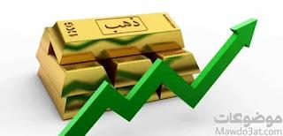 متى يرتفع سعر الذهب ومتى ينخفض