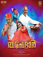 Watch Dafedar (2017) DVDRip Malayalam Full Movie Watch Online Free Download