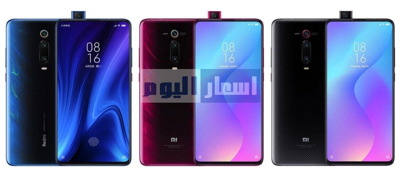 سعر Xiaomi Mi 9T