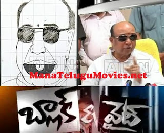 Black and White with Shankar Rao – Political Satire -24th Dec
