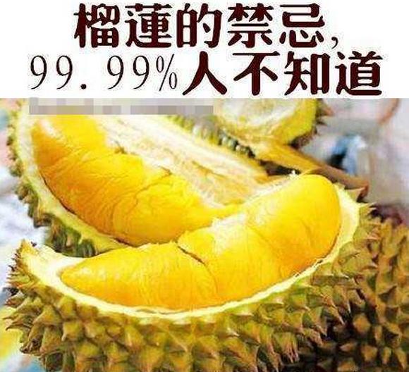 榴蓮的禁忌,好吃的停不下來!(Durian Melaleuca Production) - YouTube