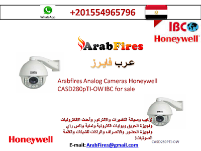 Arabfires Analog Cameras Honeywell CASD280pTI-OW IBC for sale