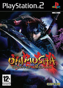 Cheat Onimusha: Dawn of Dreams PS2
