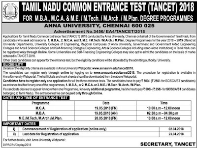 TANCET 2018 Entrance Exam: Online Application, Registration, Syllabus, Results, Dates