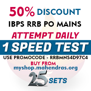 Avail 50% Discount On IBPS RRB PO Mains Speed Test.