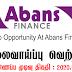 Internship Opportunity at Abans Finance PLC