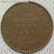 British India Coin: George V King Emperor One Quarter Anna 1925