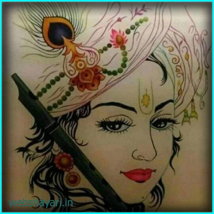 shree krishan wallpapers