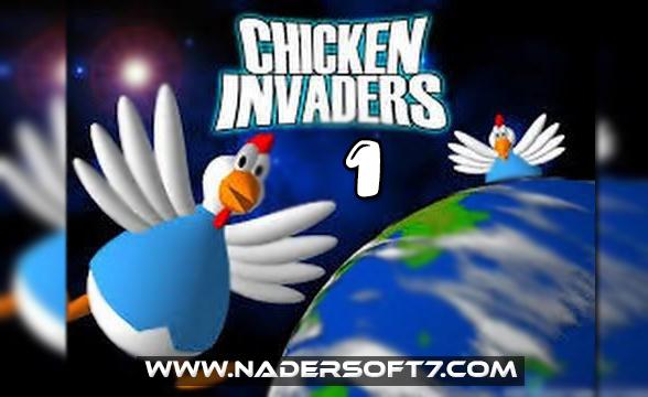 تحميل لعبه الفراخ Chicken Invaders للكمبيوتر كامله مضغوطه