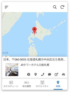 AppSheetで旅の思い出、地図ビューの詳細画面
