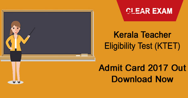 KTET Admit Card -Download Now