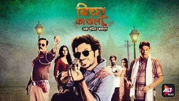 Bicchoo Ka Khel Webseries Download