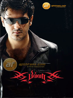 Billa 2007 Tamil Movie - Ajith Kumar