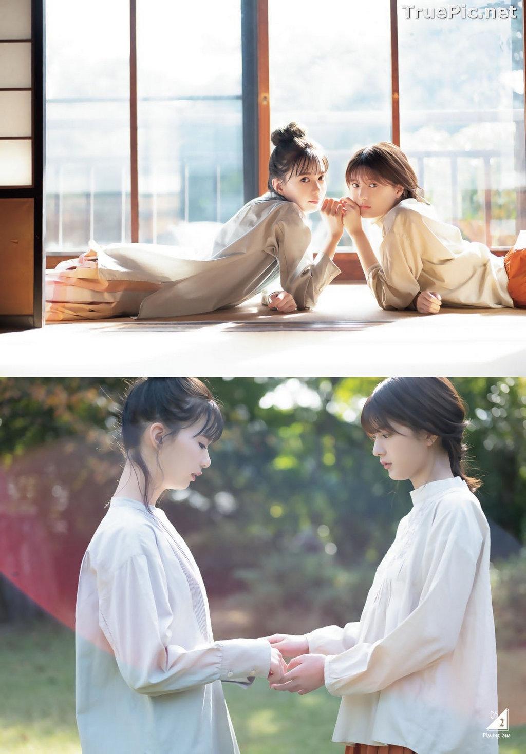 Image Japanese Idol Singer - Yumiko Seki (関有美子) - Beautiful Picture Collection 2020 - TruePic.net - Picture-6