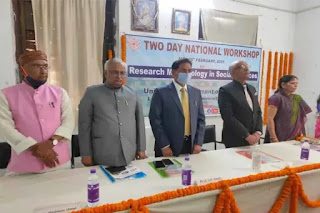 social-seminar-darbhanga