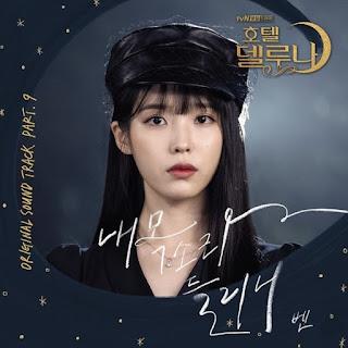 [Single] Ben - Hotel Del Luna OST Part.9 Mp3 full zip rar 320kbps m4a
