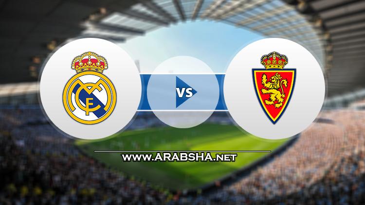 مشاهدة مباراة ريال مدريد وريال سرقسطة بث مباشر 29-01-2020 كأس ملك اسبانيا