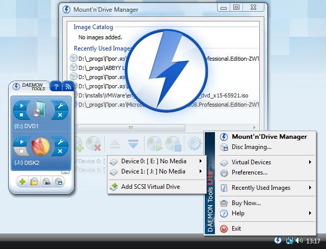 daemon tools lite 10.5 license key