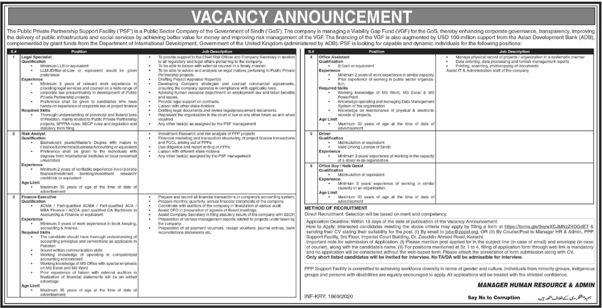 Public Sector Company has announced jobs 2020 | Multiple Positions
