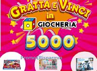 Logo Gratta e vinci Giocheria : vinci 5000 giocattoli e non solo