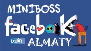 https://www.facebook.com/MINIBOSS.Kz/