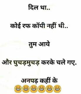 best Haryanvi Dp for boys/girls