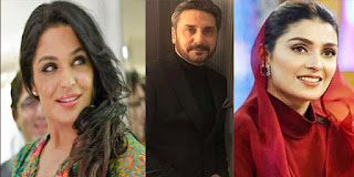 Pakistan Showbiz celebrities messages on Eid ul Fitr 2020