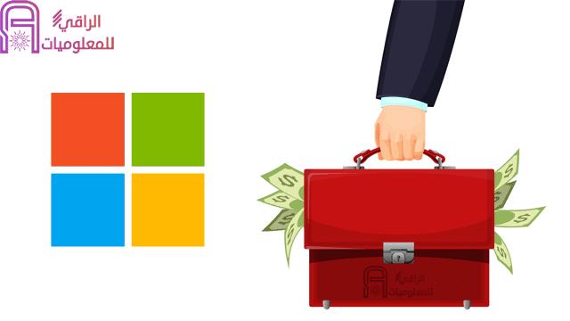 مايكروسوفت قامت بتحويل 77 مليار دولار من إيرلندا إلى امريكا في العام الماضي